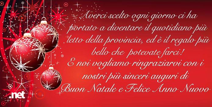 Buon Natale Anno Nuovo.Buon Natale E Felice Anno Nuovo
