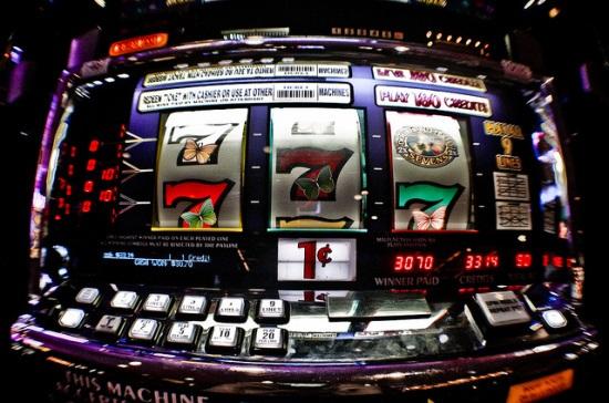 Slot machine una tantum